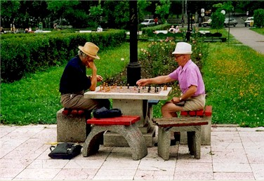 ChessRomania.jpg (48241 bytes)