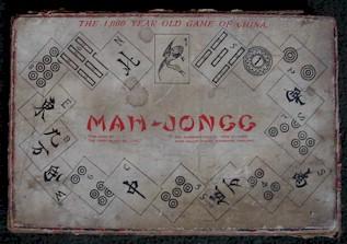 Mah Jong Lid